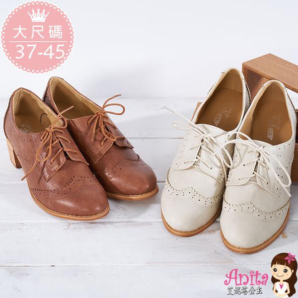 艾妮塔公主。中大尺碼女鞋。英倫復古巴洛克圓頭繫帶牛津鞋 踝靴  粗跟共3色。(D547) 37~45碼