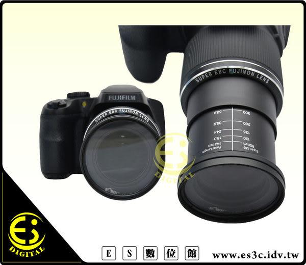 ES數位 KiwiFoto FUJI SL1000T S8200 專用 外徑 58mm 濾鏡 轉接環 SL-1000