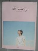 【書寶二手書T8/雜誌期刊_PCA】Running跑步生活_第4號