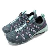 Merrell 戶外鞋 Choprock 灰 藍 越野 水陸兩棲 涼鞋 女鞋【ACS】 ML49084
