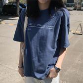 短袖上衣 夏裝學院風新款韓版簡約字母印花T恤打底衫寬鬆顯瘦上衣女裝學生 克萊爾