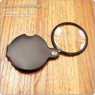 【樂樂購˙鐵馬星空】超薄口袋圓形放大鏡 薄型放大鏡 收納放大鏡 閱讀利器*(A02-086)