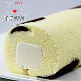 NPOx鮮乳坊.鮮奶奶凍捲(420g/條,共兩條) ﹍愛食網