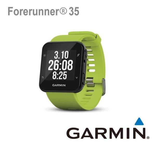 GARMIN Forerunner 35 GPS 心率智慧跑錶-螢光綠