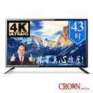 CROWN皇冠 43型4K UHD超級聲霸多媒體液晶顯示器+數位視訊盒(CR-43W08K.S) 好禮二選一
