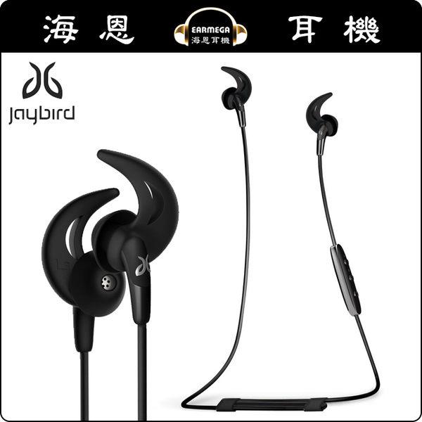 【海恩特價 ing】Jaybird Freedom 2 入耳式無線藍牙運動耳機具備 SpeedFit 碳石黑