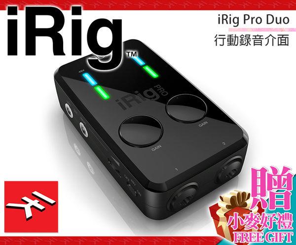 【小麥老師樂器館】iRig Pro Duo 頂級行動錄音界面(義大利製)支援 ios Android Mac PC