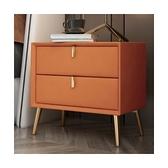 床頭櫃 床頭櫃實木床頭櫃簡約皮質床頭櫃北歐床頭櫃ins風床頭櫃
