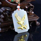 金鑲玉項鍊 和闐玉吊墜-大展鴻圖生日情人節禮物男女飾品73gf75[時尚巴黎]