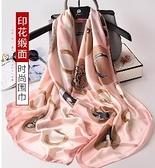 絲巾女百搭春秋冬款洋氣時尚長紗巾2021新款夏季薄款圍巾防曬披肩 怦然新品