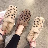豹紋毛毛拖鞋女冬韓版時尚外穿平底社會網紅包頭拖穆勒鞋-炫科技