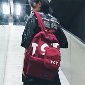 書包男女韓版原宿ulzzang 高中學生潮流情侶校園防水旅行雙肩包女