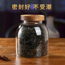 密封罐 日式手工竹制茶葉罐密封茶葉筒茶倉便攜防潮竹筒功夫茶具家用小號