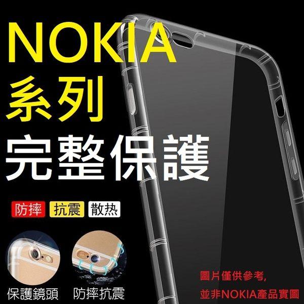 NOKIA 6.1 Plus NOKIA 6 2018 空壓殼 果凍套 保護套 矽膠 超透明 完整保護 全包覆【采昇通訊】