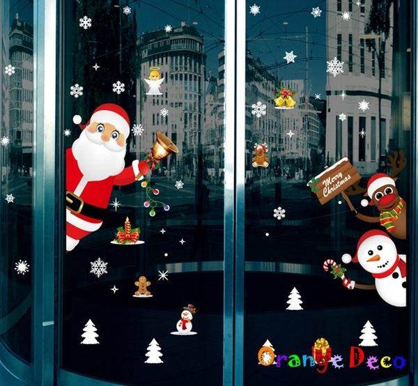 壁貼【橘果設計】歡迎聖誕 DIY組合壁貼 牆貼 壁紙 室內設計 裝潢 無痕壁貼 佈置