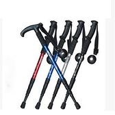 登山杖-手柄兩種可選健走戶外爬山安全拐杖4色71c33【時尚巴黎】