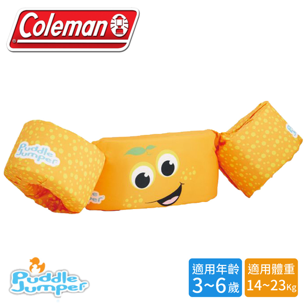 【Coleman 美國 兒童手臂型浮力衣《橘子》】33966/浮力背心/救生衣/游泳圈/救生圈
