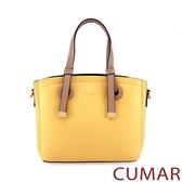 CUMAR 經典素色多夾層手提斜背包-黃色
