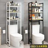 馬桶置物架浴室壁掛廁所多功能儲物現代簡約北歐衛生間收納架落地NMS生活樂事館