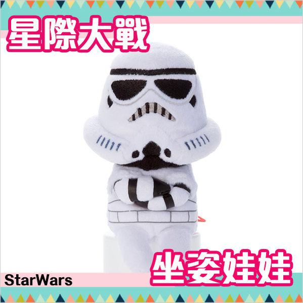 星際大戰 帝國風暴兵 坐姿娃娃 玩偶 StarWars 日本正品 該該貝比日本精品 ☆