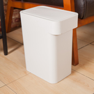 樂境按壓式垃圾桶8L【JL精品工坊】回收桶 垃圾桶 腳踏桶 分類回收桶 掀蓋垃圾桶