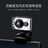 免驅動usb攝像頭 家用直播夜視主播外置通用設備