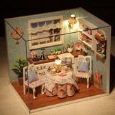 模型屋智趣屋房子模型diy手工創意木質玻璃球小屋情侶模型屋迷你公主房【限量85折】