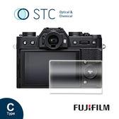 【STC】9H鋼化玻璃保護貼 - 專為Fujifilm X-T10 / X-T20 /  X-T30 / X-T100 觸控式相機螢幕設計