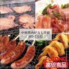 【富統食品】中秋烤肉超值7件組(約5~7...