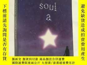 二手書博民逛書店Every罕見soul a starY85718 wendy mass little brown 出版200