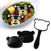 酷MA萌熊本熊模具 造型飯糰模具組/壓花/料理用具 [喜愛屋]