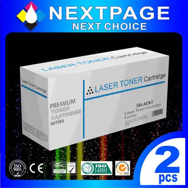 【台灣榮工/NEXTPAGE】FujiXerox P215b/M215b/M215fw 黑色 高容量 相容 碳粉匣(CT201610) 2入