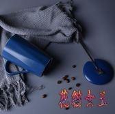 馬克杯 帶蓋勺北歐杯子個性潮流定制陶瓷杯女情侶家用水杯 BF23747【花貓女王】