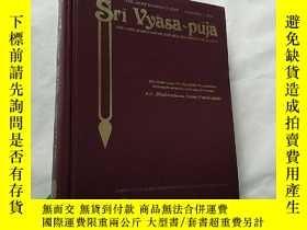 二手書博民逛書店英文原版圖書:Sri罕見Vyasa-puja August 17