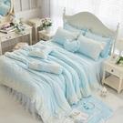 天絲床罩 加大雙人床罩 雙人床罩 公主風床罩 可妮 藍色 蕾絲床罩 結婚床罩 床裙組 荷葉邊 佛你