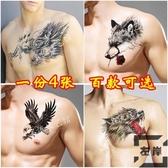 4張|紋身貼防水花臂狼頭過肩龍胸口腿手臂遮疤仿真刺青【左岸男裝】