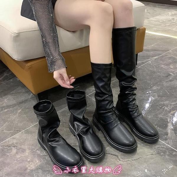 長靴 騎士英倫風馬丁靴短靴女秋冬季新款中筒顯瘦切爾西高筒 - 小衣里大購物