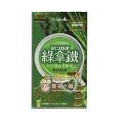Simply 新普利 MCT 防彈綠拿鐵酵素 8包/盒 【聚美小舖】