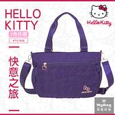Hello Kitty 側背包 快意之旅 印花 多夾層 兩用 斜背包 斜跨包 KT01R05 得意時袋