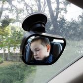 二合一汽車寶寶安全反射後視鏡 嬰兒安全鏡 寶寶反設鏡 安全鏡