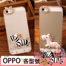 OPPO R15 AX5 FindX A...