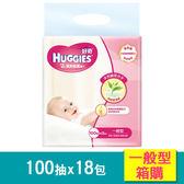 【好奇】天然綠茶清爽親膚濕巾-一般型100抽(3包x6組/箱)-箱購