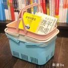 超市購物籃手提籃塑料摘菜籃子手提洗澡籃零食便利店購物籃 JA8313『科炫3C』
