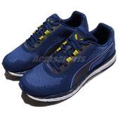 Puma 慢跑鞋 Speed 500 Ignite Nightcat 2 Wn 紫 黃 反光 夜跑 運動鞋 女鞋【PUMP306】 18994902