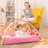 嬰兒玩具音樂游戲毯墊腳踏鋼琴健身架器0-1-3-6-12個月歲寶寶用品 ys9895『伊人雅舍』