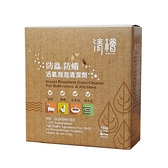 清檜-防蟲防蛾活氧泡泡清潔劑750g