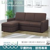 《固的家具GOOD》371-6-AM 威爾森L型收納沙發【雙北市含搬運組裝】