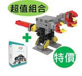 Jimu機器人Explorer Kit 探索者(送入門課程)