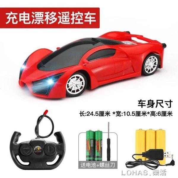 遙控車兒童玩具可充電漂移仿真超大無線遙控汽車男孩電動賽車模型 樂活生活館
