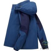 戶外衝鋒衣男女三合一可拆卸防水防風加絨加厚冬季外套【步行者戶外生活館】